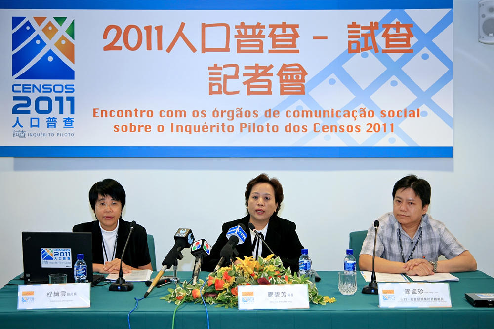 Macau to conduct population Census in August 2011