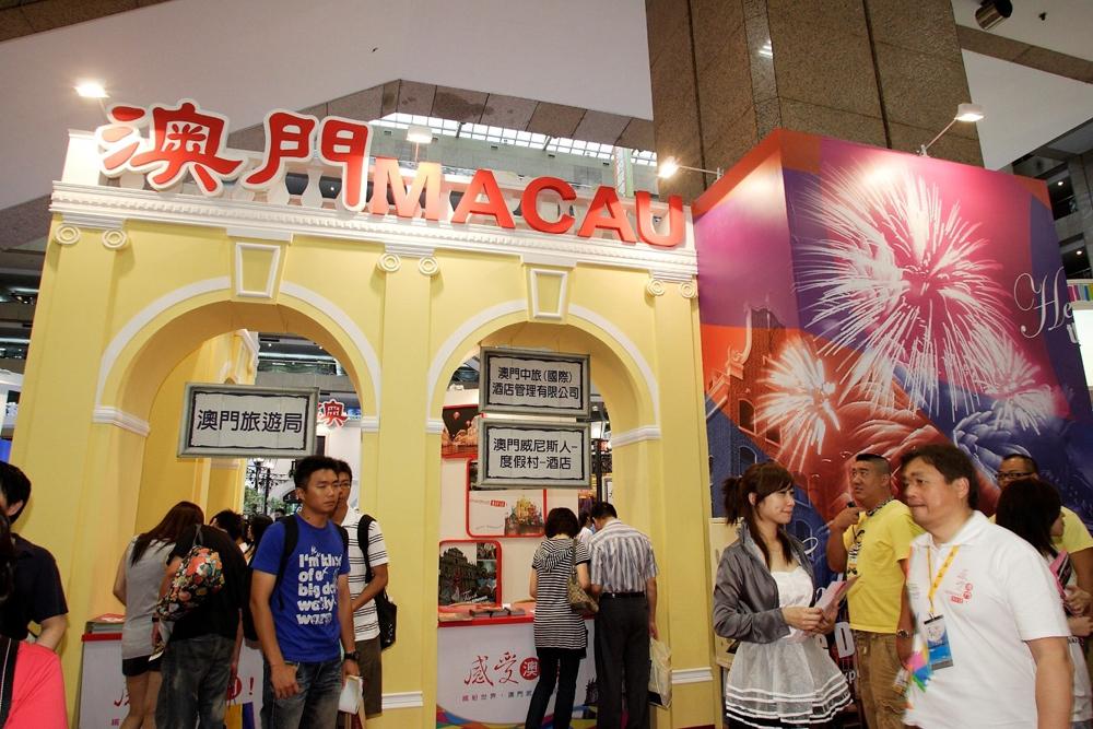 Macau present at 2009 Taipei Tourism Expo