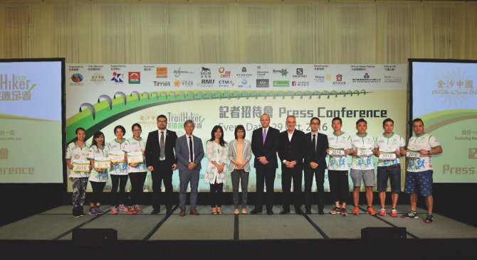 7th edition of Macau Eco TrailHiker to be held in October