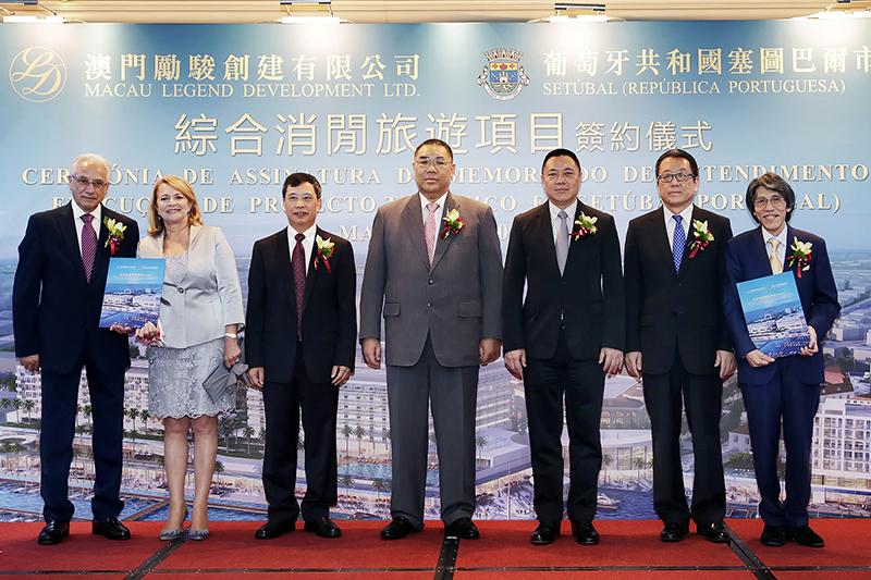 Macau Legend Development announces investments in Setubal, Portugal