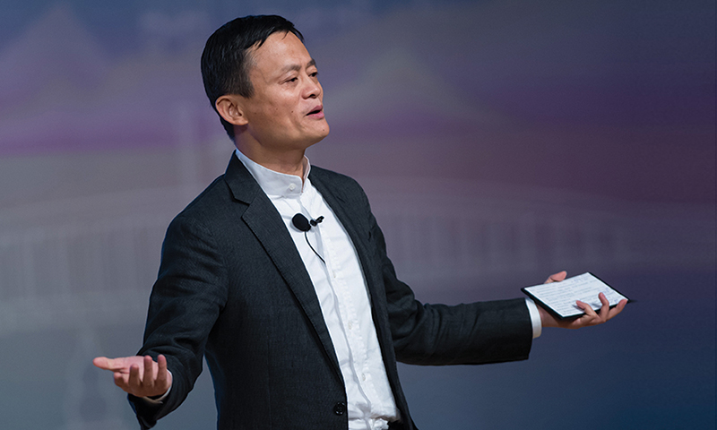 Jack Ma: Welcome to the future