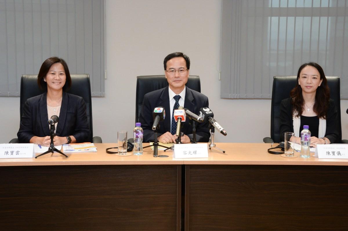 Macau governmentdecides to raise Social Security Fund