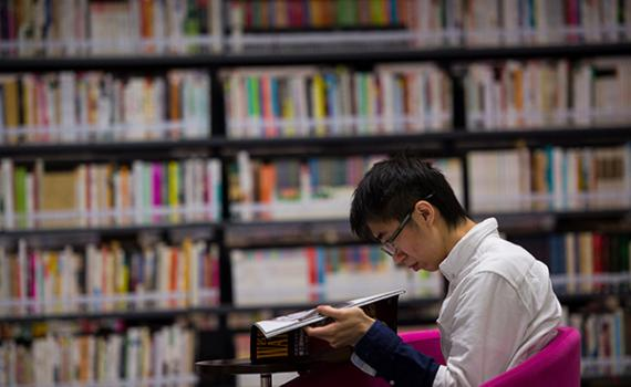 The new face of Macao's libraries