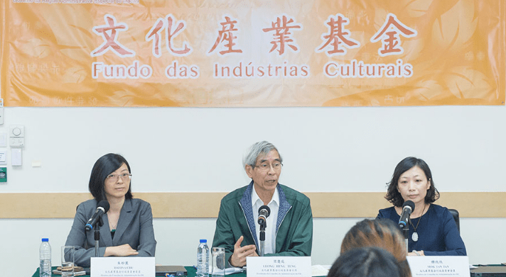 Culture fund chief vows more support for film & music made in Macau
