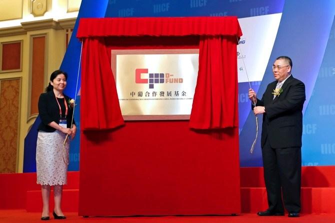 US$1 billion China-Portuguese-speaking countries fund headquarters moves to Macau