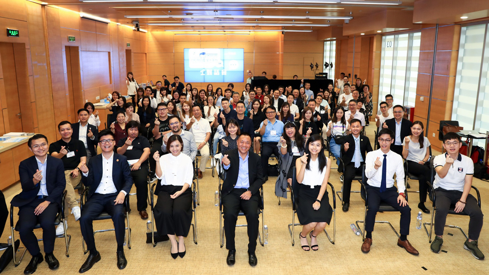 Leong  Vai Tac urges young professionals to grab GBA chances
