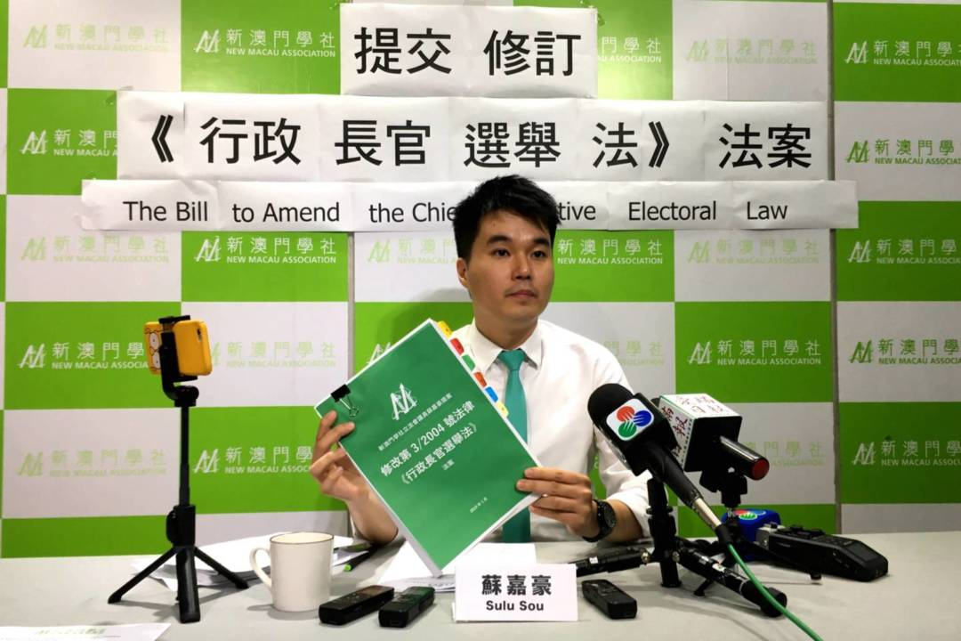 Sou wants legal change to avoid single CE candidacy