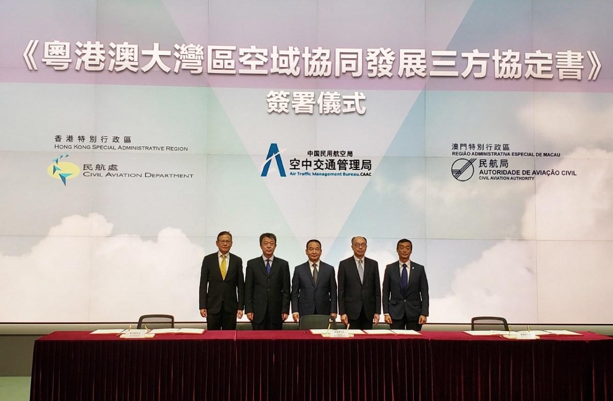 Mainland, Macau & HK ink GBA airspace pact