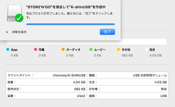 スクリーンショット 2016-04-16 13.04.52