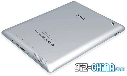 Huadian iPad 2 clone