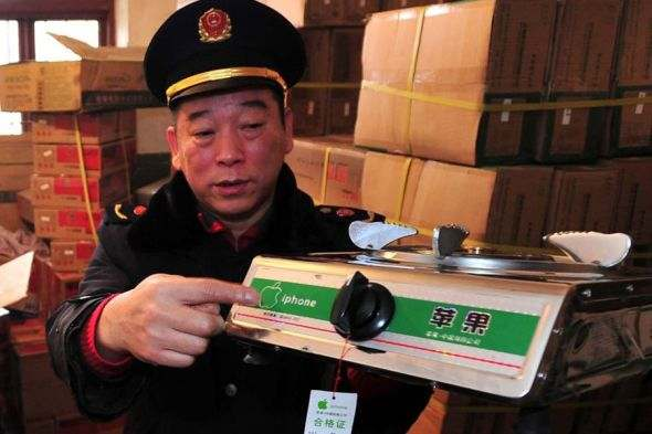 AppeleiPhone-branded gas stove confiscated in China