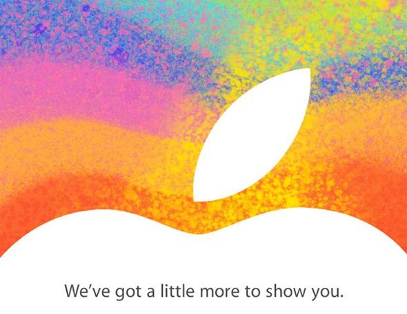 Apple special media event invitation