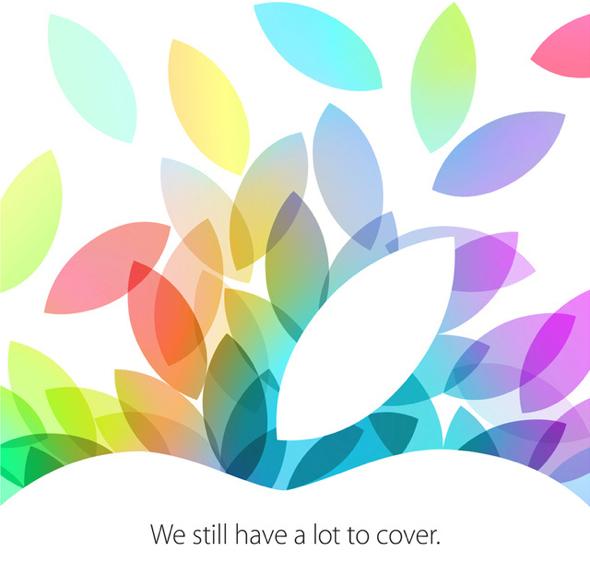 Apple's October 22, 2013 special media event invitation