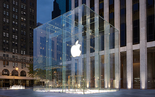 Apple Store, Fifth Avenue