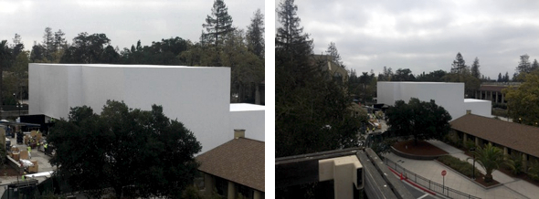 Photos of Apple's mysterious structure (via The Loop)