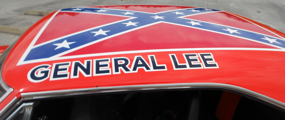"""The Dukes of Hazzard's """"General Lee"""" Dodge Charger's roof"""