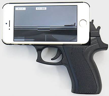 This stupid gun-shaped case is available at several online stores