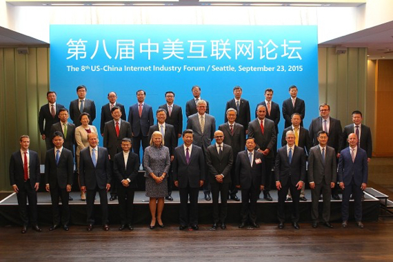 2015 U.S.-China Internet Industry Forum