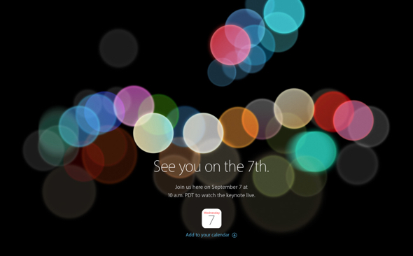 Apple Special Media Event - September 7, 2016