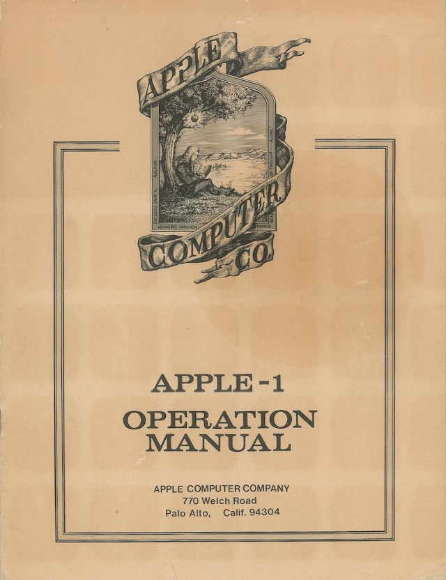 Apple Manual