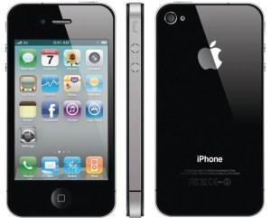 Apple-designed 5G iPhone antenna - image: Apple iPhone 4