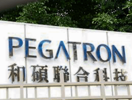 Apple iPhone assembler Pegatron joins tech Investment wave in India