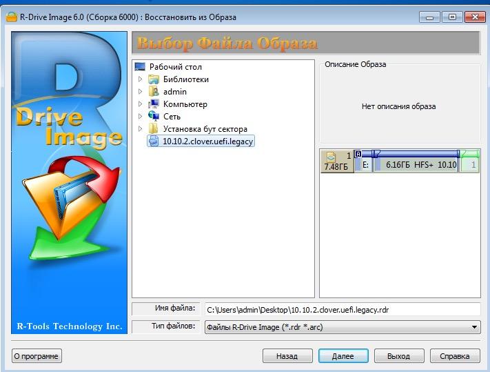Inštalácia hackintosh z flash disku  Kompletná inštalačná
