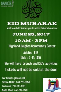Eid Celebration Event (SOLD OUT) @ Highland Heights Community Center