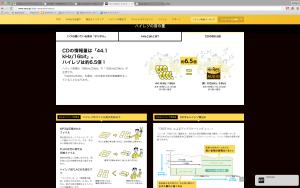 スクリーンショット 2015-10-26 20.53.01