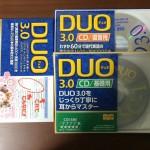 DUO 3.0 CD / 復習用 / 基礎用レビュー