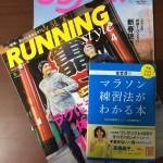 RUNNING 関連本を買ってみた!
