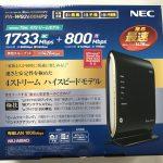 無線LANルータをWG2600HP2に変えてみた