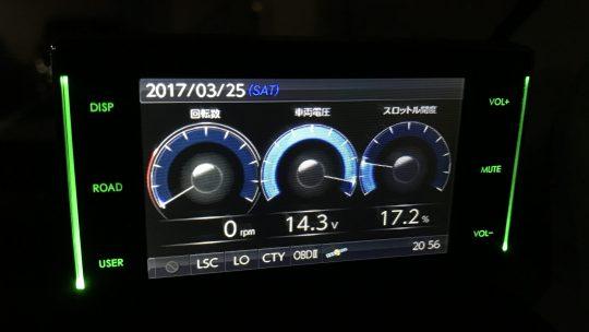 ヴェゼルに ZERO 702V を取付けてみた