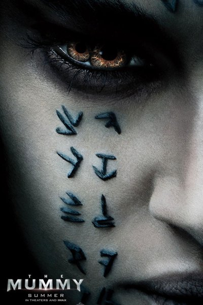 Mummy Movie Poster