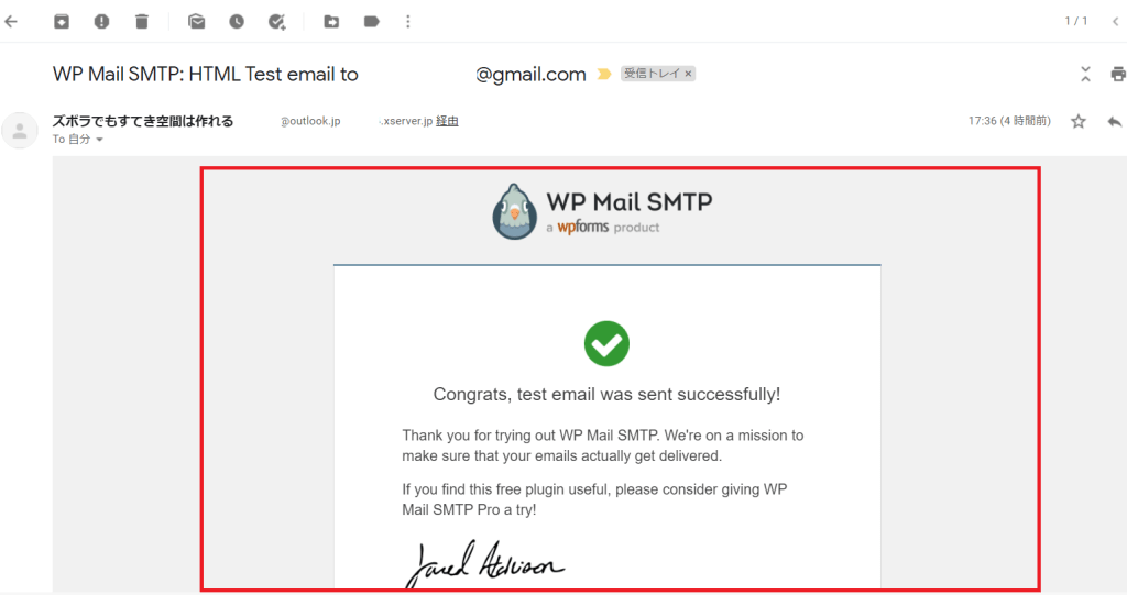 WP Mail SMTP: HTML Test email to ~