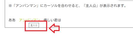 表示イメージ(黄緑)/アンパンマン