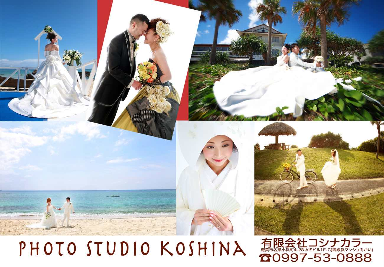 画像photo studio koshina