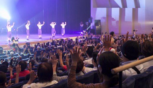 感動の「ハッスル☆マッスル 奄美公演 」をフォトレポート