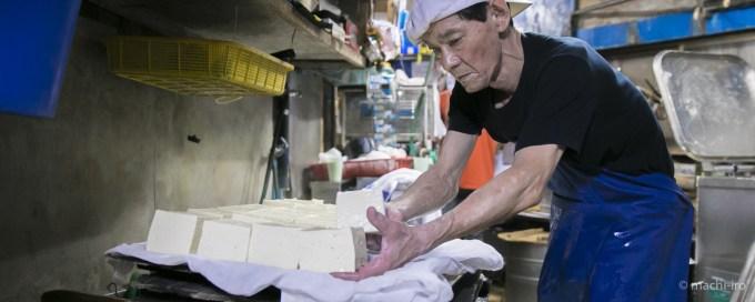 奄美探訪 まちの豆腐屋 バナー写真
