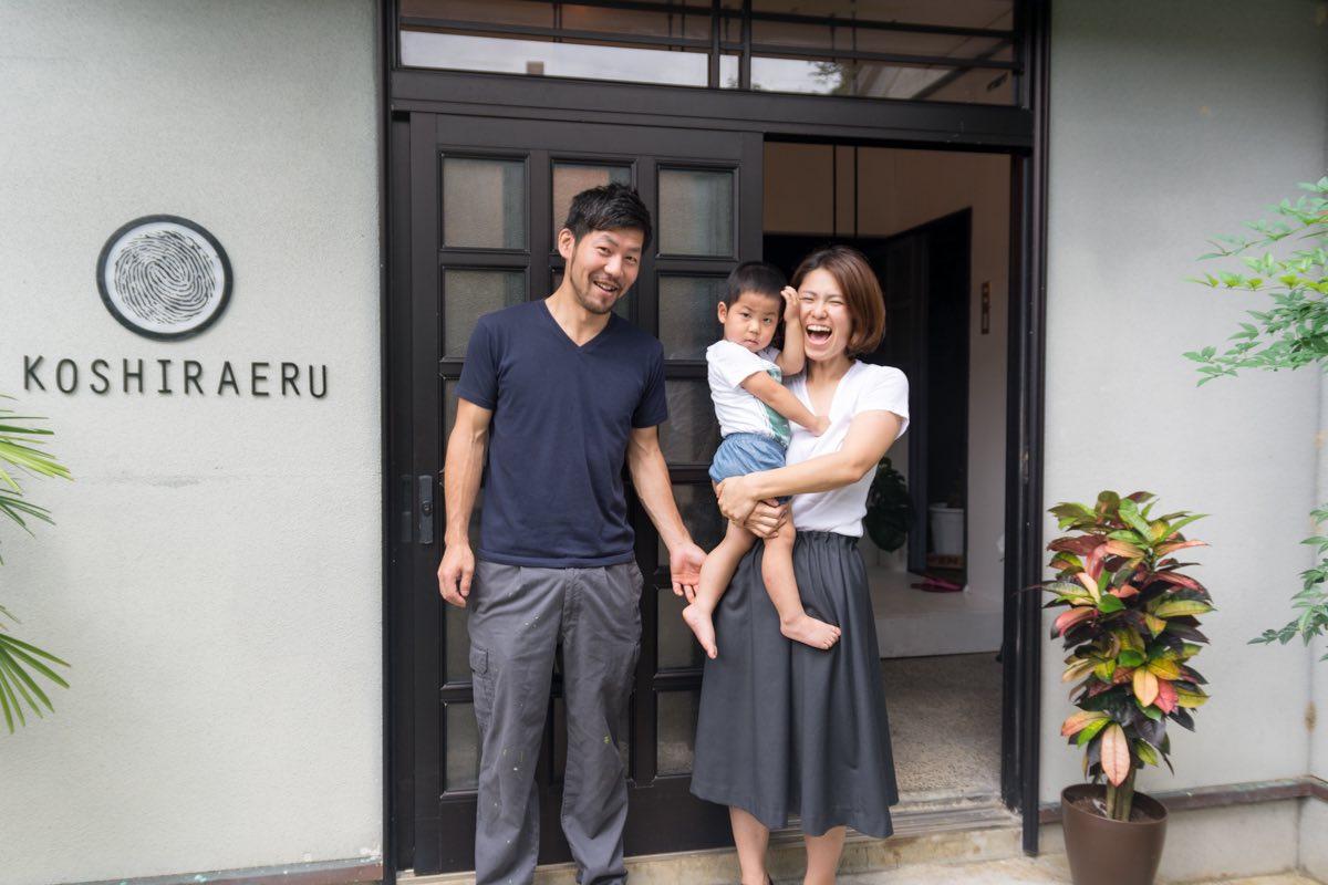 一生モノに出会える店 木工インテリア雑貨「KOSHIRAERU」