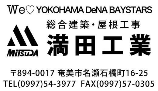We Love 横浜DeNAベイスターズ #37