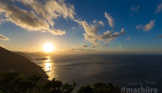 冬でも美しい島、奄美大島。