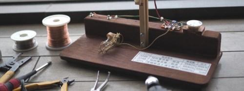 ゲルマニウムラジオと道具たち