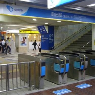 小田急町田駅 北改札口