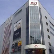 町田駅前 109