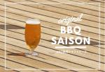 バーベキュー専用クラフトビール「BBQセゾン」