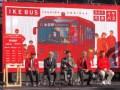 電気バス「IKEBUS(イケバス)」