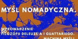 Seminarium Deleuze