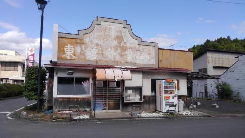 台風によって出てきた昭和の遺構(内川・男性)