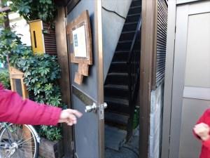 BEBOP入り口のドア開